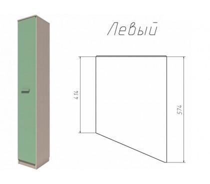 «Рико Модерн» НМ-013.05-01 Шкаф скошенный фасад зелёный левый